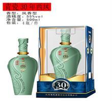 陕西西凤酒股份有限公司网站电话