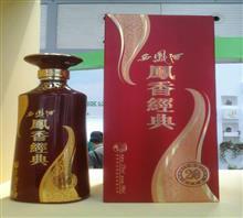 陕西西凤酒股份有限公司招商网站