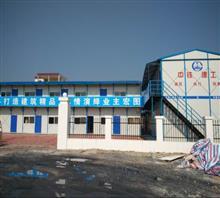 防城港双坡双层标准活动房