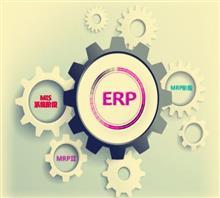 ERT行业