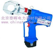 五金ESG50-Q充电式液压电缆切刀