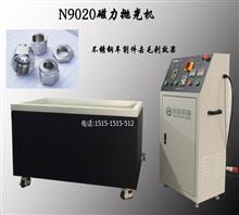磁力抛光机 精密机械行业专用