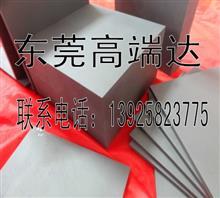 广东富士钨钢D20冲压模硬质合金