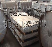 标准规格6063铝板氧化铝6063材质