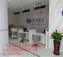 翔阳XY-064兴业银行开放式柜台
