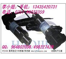 油泵油压力传感器,油压传感器