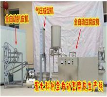 邯郸小型干豆腐生产线
