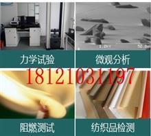上海嘉定螺栓盐雾试验