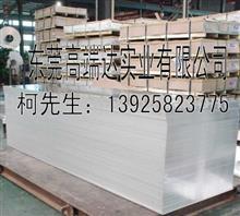 2a16t6铝板标准规格