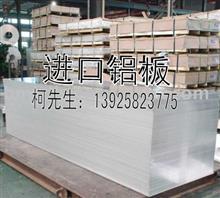 2a60t6铝板标准规格