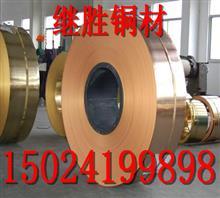 Cu-HCP铜合金