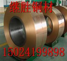 CW008A铜合金