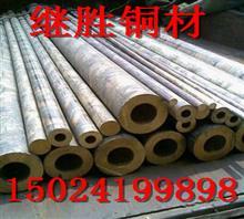 CW023A铜合金