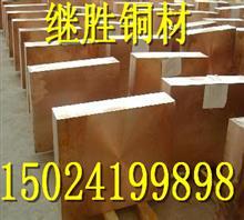 CuB2铜合金
