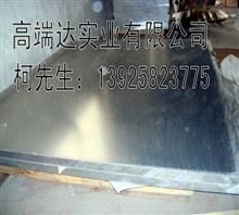 厚度40mm7050t7451铝合金