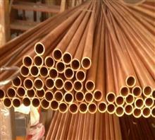 H85黄铜管-精密毛细黄铜管厂家