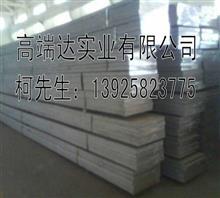 7a04西南铝铝板7a04铝板标准规格