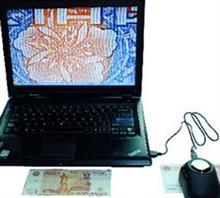 专用电脑显微影像分析票据鉴别仪