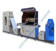 佛山全自动丝网印刷机
