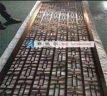 中式镂空包边不锈钢屏风隔断