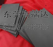 硬质合金CD337东莞钨钢