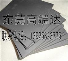 美标CD750优质环保硬质合金