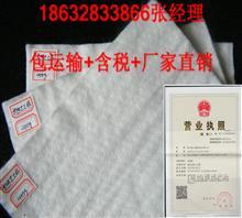 亚宏长丝针织土工布质量保证