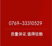 Q295A钢材∠国产Q295A钢板现货