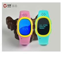 儿童智能监测定位手表