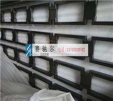 黑钛不锈钢花格屏风隔断装饰
