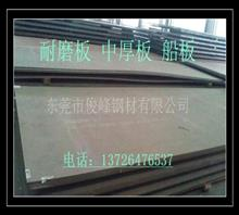 A32板材の D32钢材の E32船板