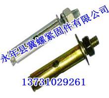 带孔膨胀栓供应商-冀螺紧固件