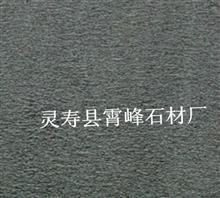 厂家批发5公分万年青石材荔枝面