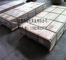 广东1050铝板 1050铝合金