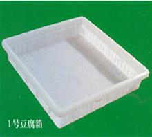 供兰州豆腐箱和甘肃豆腐箱