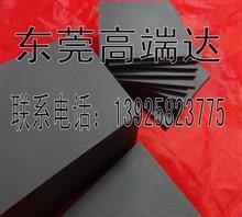 高端达进口F1钨钢 F1刀具钨钢