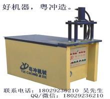 2015最新铝合金防盗网冲孔机