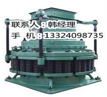 沈阳冶矿标准细型短头破碎机