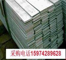 贵州镀锌扁钢多少钱一吨