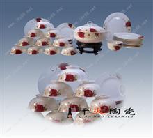 瓷器餐具批发 商务馈赠礼品餐具