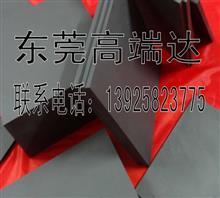 刀具钨钢F10材质书 F10广东钨钢
