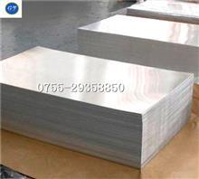 1060-O态软态冲压铝板
