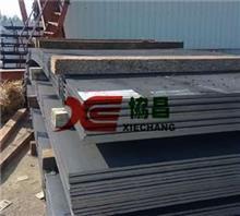 SN400A,建筑结构用轧制钢材