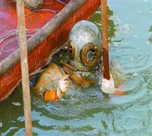 永和县水下处理守信单位