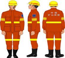 矿山救护制服各地标志服生产