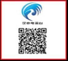 汉中电视台四套影视娱乐频道