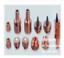 螺母电极、铜合金、深圳星亚