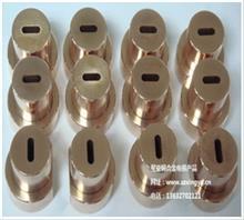 压封摸、电阻焊电极产品
