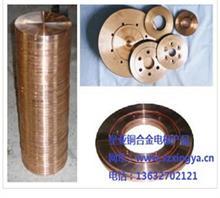 滚焊轮、铜合金、深圳星亚