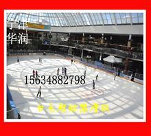 江西低价出售溜冰场滑板高耐磨抗